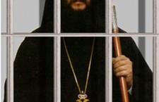 Θρησκευτικός ηγέτης στα Σκόπια διώκεται λόγω πεποιθήσεων