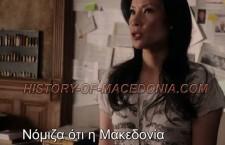 """Σέρλοκ Χόλμς και... Μακεδονικό στην Αμερικανική τηλεοπτική σειρά """"Elementary"""""""