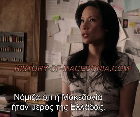 lucy liu macedonia Σέρλοκ Χόλμς και... Μακεδονικό στην Αμερικανική τηλεοπτική σειρά Elementary