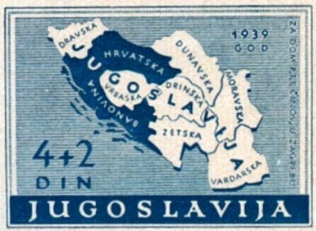 Vardarska Banovina Π. Παναγιωτόπουλος: Τα Σκόπια να σέβονται την ιστορία μας