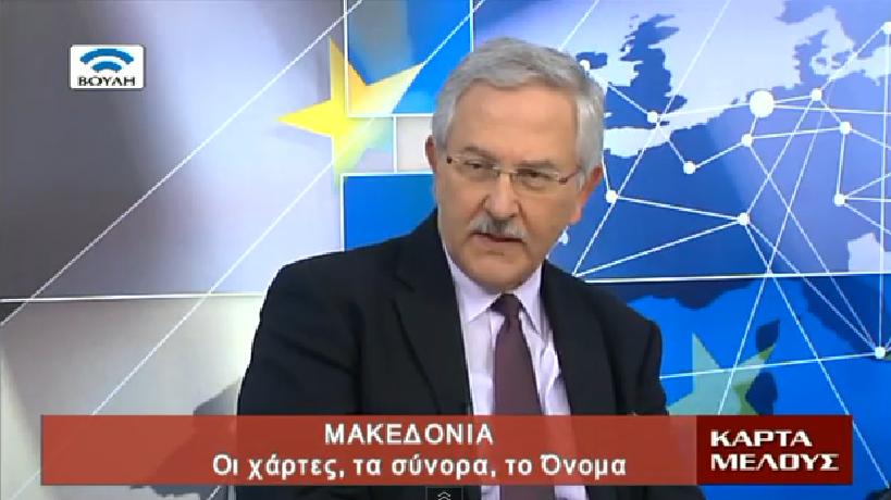 livieratos Μακεδονία   Οι Χάρτες, τα Σύνορα, το Όνομα