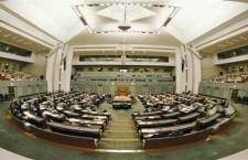 Τι ζητεί η ομογένεια από την αυστραλιανή πολιτεία