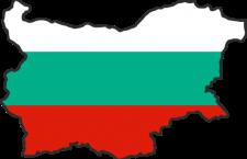 Βουλγαρία : Προϋπόθεση στα Σκόπια για ένταξη στην Ε.Ε