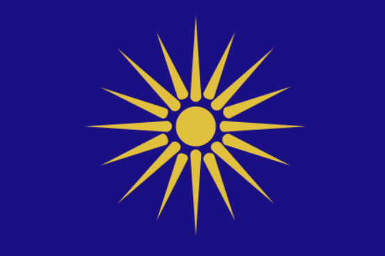 Flag_of_Greek_Macedonia