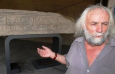 Σκόπια:Συνελήφθη ο επικεφαλής της υπηρεσίας προστασίας πολιτιστικής κληρονομιάς της χώρας
