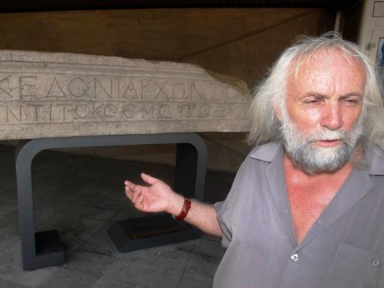 Pasko Kuzman FYROM.6 Στη φυλακή για αρχαιοκαπηλία ο «εθνικός αρχαιολόγος» των Σκοπίων