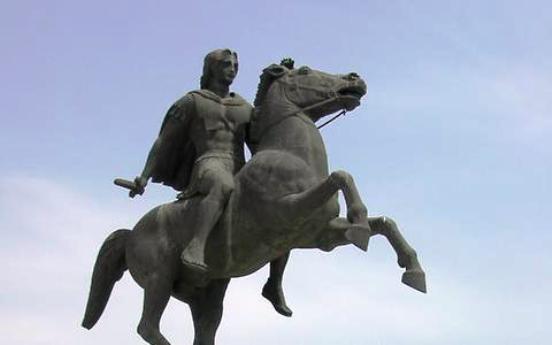 Πού χάθηκαν τα… ίχνη του Μ. Αλεξάνδρου