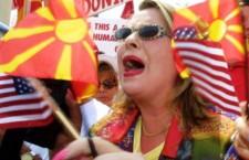 skopia 225x145 Λούβρο: Μάγεψαν οι αρχαίοι Μακεδόνες!