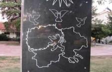 Εταιρεία  Μακεδονικών Σπουδών: Το Μακεδονικό και τα Βαλκάνια σε νέα φάση