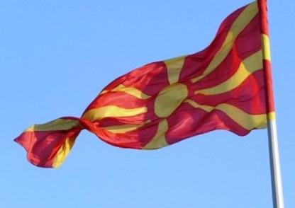 Skopjie flag  Τα Σκόπια επιχειρούν να εμπλέξουν την Ελλάδα σε κατασκοπεία