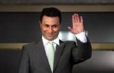 Σκόπια : Ο  Γκρούεφσκι χαιρέτισε την έκθεση της Επιτροπής και κάλεσε την Ελλάδα να υποστηρίξει την έ...