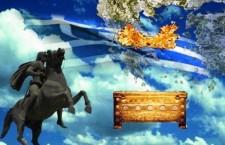 Σκόπια : Κέρινα ομοιώματα του Μεγάλου Αλεξάνδρου, του Φιλίππου Β΄, του Αριστοτέλη και του Ιουστινιαν...