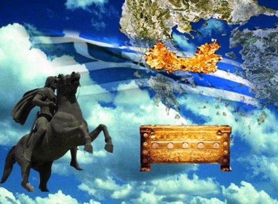 Σκόπια : Κέρινα ομοιώματα του Μεγάλου Αλεξάνδρου, του Φιλίππου Β΄, του Αριστοτέλη και του Ιουστινιανού θα εκτεθούν στο νέο αρχαιολογικό μουσείο της χώρας.