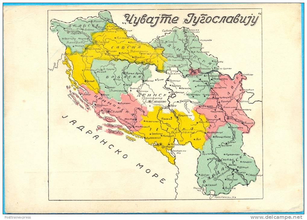 Vardarska map Η Βαρντάρσκα Μπανόβινα σε σπάνιους Χάρτες, Γραμματόσημα και Διπλώματα της Γιουγκοσλαβίας