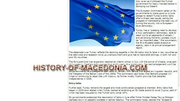 Αίσχος!!! «Δημοκρατία της Μακεδονίας» τα Σκόπια για την Αγγλική έκδοση της «Καθημερινής»