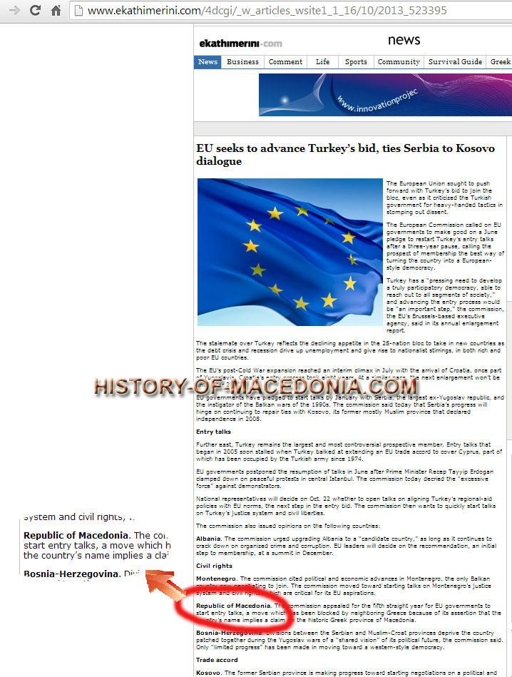 kathimerini fyrom Αίσχος!!! «Δημοκρατία της Μακεδονίας» τα Σκόπια για την Αγγλική έκδοση της «Καθημερινής»
