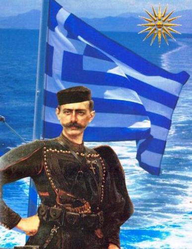 Ο Παύλος Μελάς στη Μακεδονία