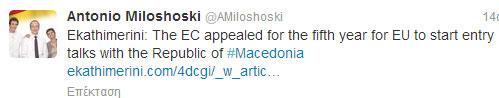 milososki tweet kathimerini Αίσχος!!! «Δημοκρατία της Μακεδονίας» τα Σκόπια για την Αγγλική έκδοση της «Καθημερινής»