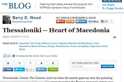 wood huff Δημοσιογράφος Barry Wood : Ατύχημα της... ιστορίας οι Σκοπιανοί !!!