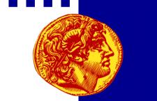 Flag of Thessaloniki 225x145 Π. Παναγιωτόπουλος: Τα Σκόπια να σέβονται την ιστορία μας