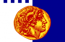 Flag of Thessaloniki 225x145 Ανοίγουμε πόρτα στα Σκόπια