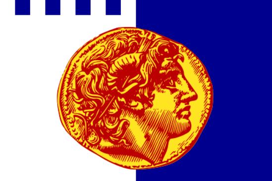 Flag of Thessaloniki Παρουσίαση της πόλης της Θεσσαλονίκης θα πραγματοποιηθεί στις 10 Δεκεμβρίου στο Οικονομικό Επιμελητήριο, στα Σκόπια