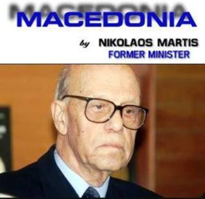 N.Martis Τα  γεγονότα στη Μακεδονία μετά την Aπελευθέρωση  της