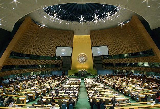 un general assemply Τα Σκόπια μέλος του Συμβουλίου Ανθρωπίνων Δικαιωμάτων του ΟΗΕ (UNHRC)