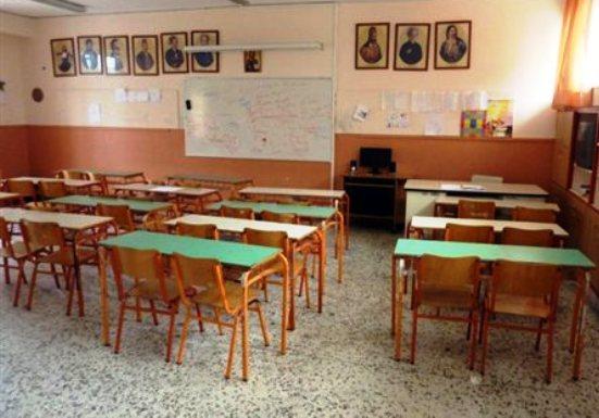 sxoleio Νάουσα : Σχολείο λέει «όχι» στο πετρέλαιο του Τζορτζ Σόρος