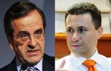"""Για""""όχι"""" του Σαμαρά σε πάνελ με Γκρουέφσκι γράφουν οι Σκοπιανοί"""