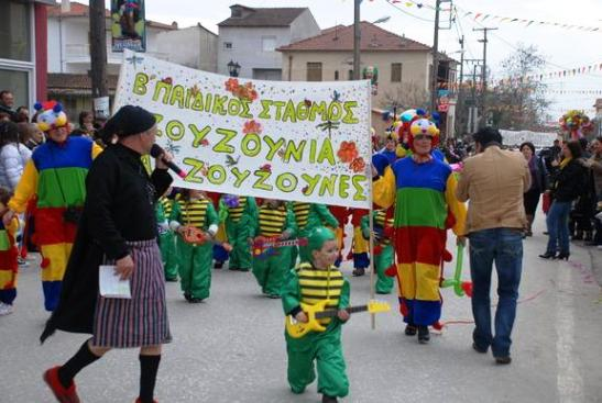 Servia Με φανούς και παρελάσεις στη Δυτική Μακεδονία