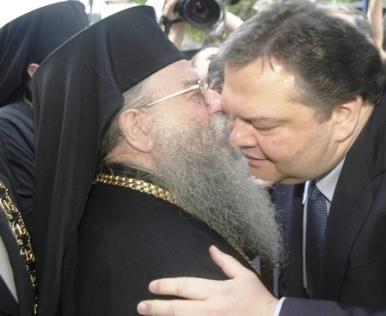 anthimos venizelos « Αν θέλετε να γίνετε Μακεδονία, να προσαρτηθείτε στην Ελλάδα» !