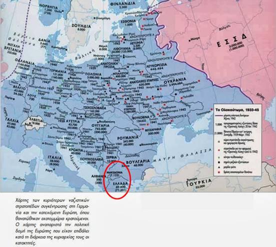 Διαφορά μεταξύ της Παμμακεδονικής και του Υπουργείου Παιδείας και Θρησκευμάτων