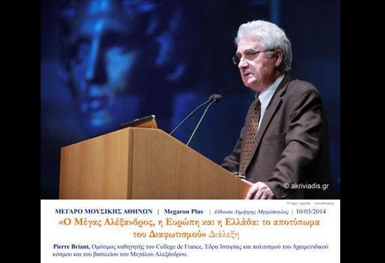 Brian Αλέξανδρος, ο σταρ του Διαφωτισμού