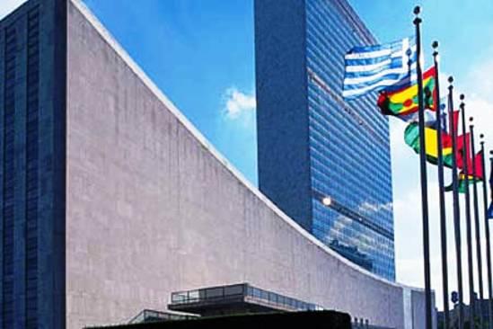 U.N ΟΗΕ : Συνάντηση για την ονομασία των Σκοπίων