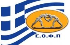 Πάλη: Ένσταση της Ελλάδας για την ονομασία των Σκοπίων