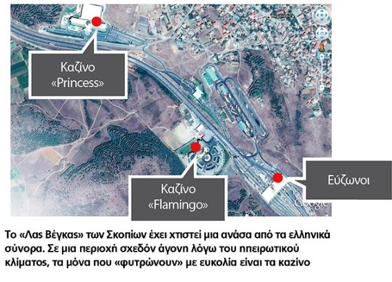 skopia xartis Οι Σκοπιανοί ρημάζουν οικονομικά τη Μακεδονία
