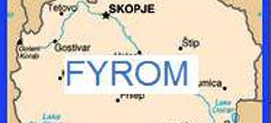 «ΜΑΚΕΔΟΝΙΚΟ ΜΑΝΙΦΕΣΤΟ» κατά Ακαδημίας της πΓΔΜ