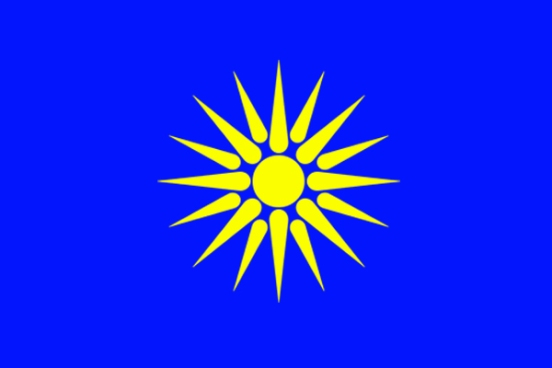 Visit Macedonia:Dion,Vergina,Pella