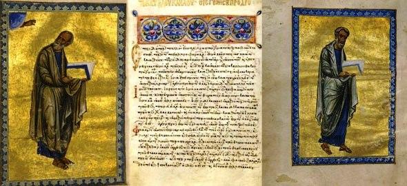 3 Επαναπατρισμός βυζαντινού χειρογράφου από το Μουσείο J. P. Getty στην Ιερά Μονή Διονυσίου Αγίου Όρους