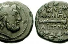 ΑΜΦΙΠΟΛΗ: Πωλούνται αρχαία νομίσματα με ένα κλικ!