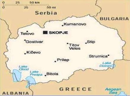 Τα Σκόπια κατοχυρώνουν τη «μακεδονική γλώσσα» στην ΕΕ