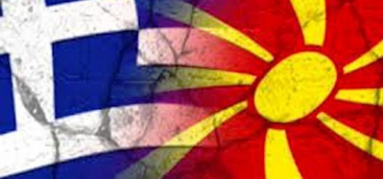 Greece Skopjie πΓΔΜ: επιχειρεί να αξιοποιήσει το momentum
