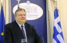Venizelos YP 225x145 Σκόπια : Το νέο κυβερνητικό σχήμα