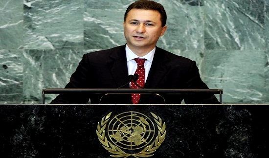 Σκόπια : Δεν πλήρωσαν τον ΟΗΕ