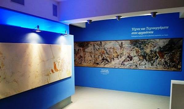 Φωτογραφική έκθεση ευρημάτων από την ανασκαφή της Βεργίνας