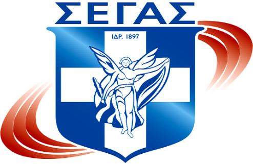 ΣΕΓΑΣ: Ανακοίνωση σχετικά με το Βαλκανικό Πρωτάθλημα
