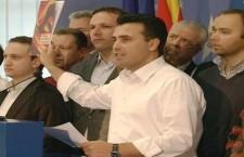 Z.Zaev  225x145 Αφόρητες οι πιέσεις από ΗΠΑ και Παμμακεδονική στον Γκρούεφσκι για τον Βάσκο