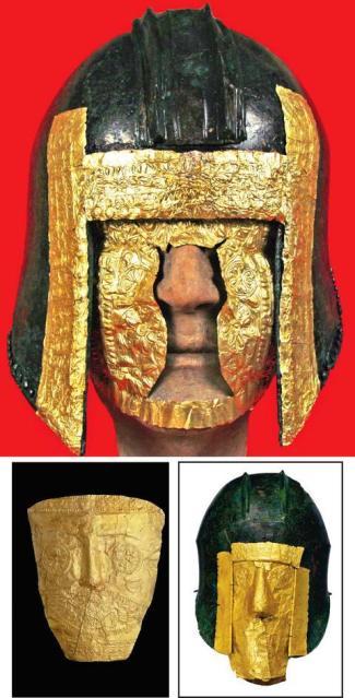 1  «Ζουμ» σε αρχαίους θησαυρούς