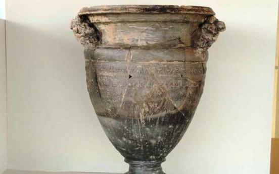 4 «Ζουμ» σε αρχαίους θησαυρούς